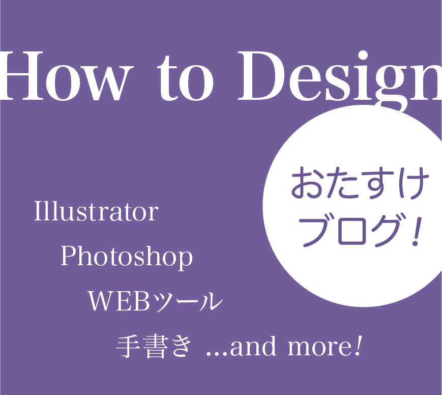 HowtoDesign